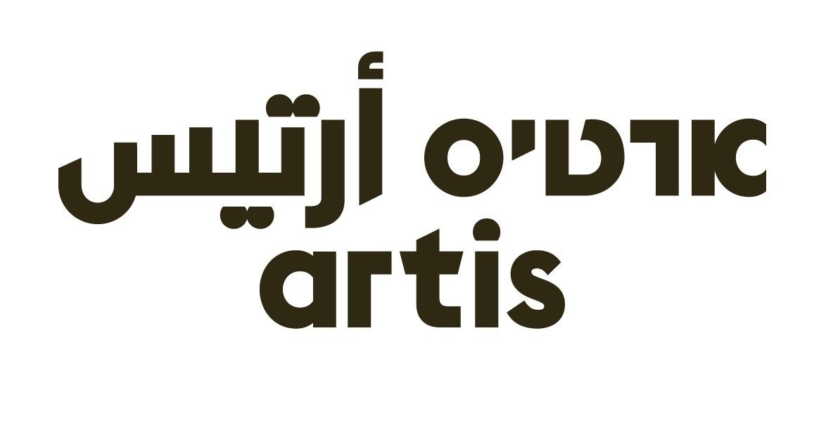 Artis Logo